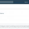Docker EEをUbuntuにインストールする