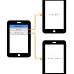 Kudan AR SDK で Android アプリを作ってみよう〜マーカーレスで床に画像を表示