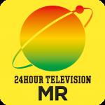 Kudan AR SDK の事例紹介ー24時間テレビ スマホMRアプリ