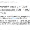Microsoft SQL Server 2017 のインストールに失敗した