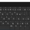外付けキーボードの NumLock ランプが消えない