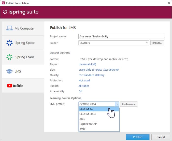 iSpring Suite の LMS パブリッシュ設定