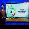 インドのニュース チャンネル、BreezoMeter の大気質予報を活用